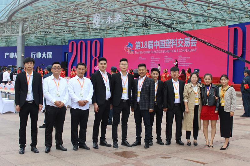 2018年台zhou展huiheying