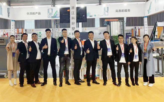 品质保zheng
