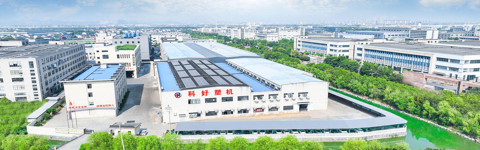ygdian子游yi厂房