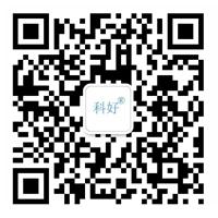 微信gongzhong号